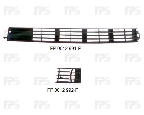 0012 991-P FPS (FP 0012 991-P) РЕШЕТКА В БАМПЕРЕ ЛЕВ. ПОД П/ТУМ. ДЛИННАЯ