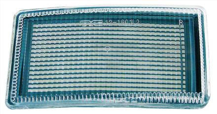 12-5091-01-6 TYC Bumper Plate